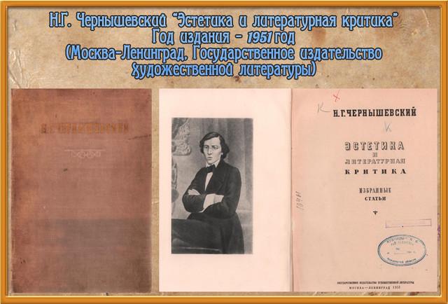 1951 2.jpg