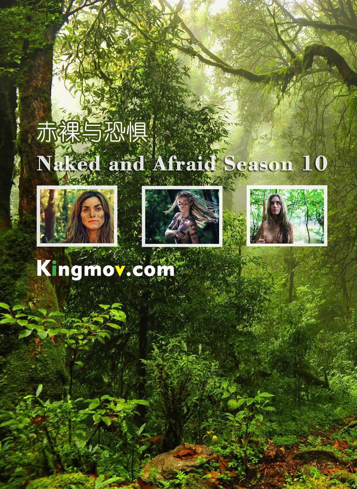 2019 美国《裸体求生 第十季》Naked and Afraid Season 10 全集下载