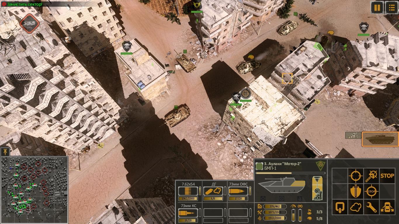 Syrian-Warfare-2021-02-25-18-57-19-353