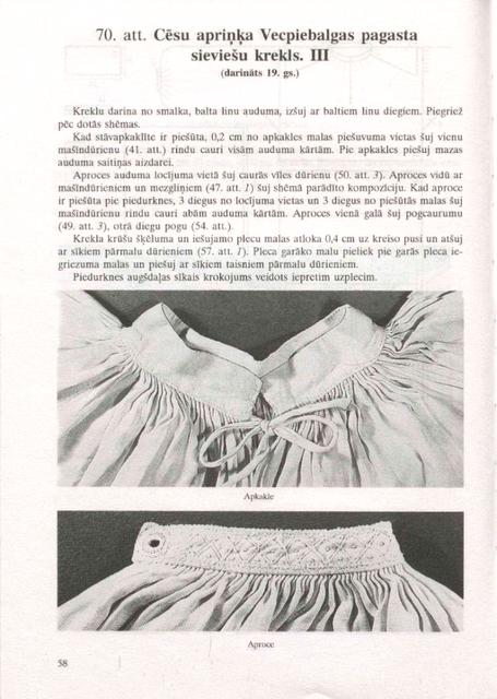 58-lpp.png