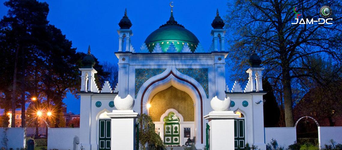 Мечеть Уокинга Часть II