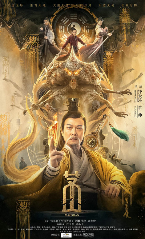 Maoshan (2021) Hindi Dubbed 720p WEB-DL 700MB Download