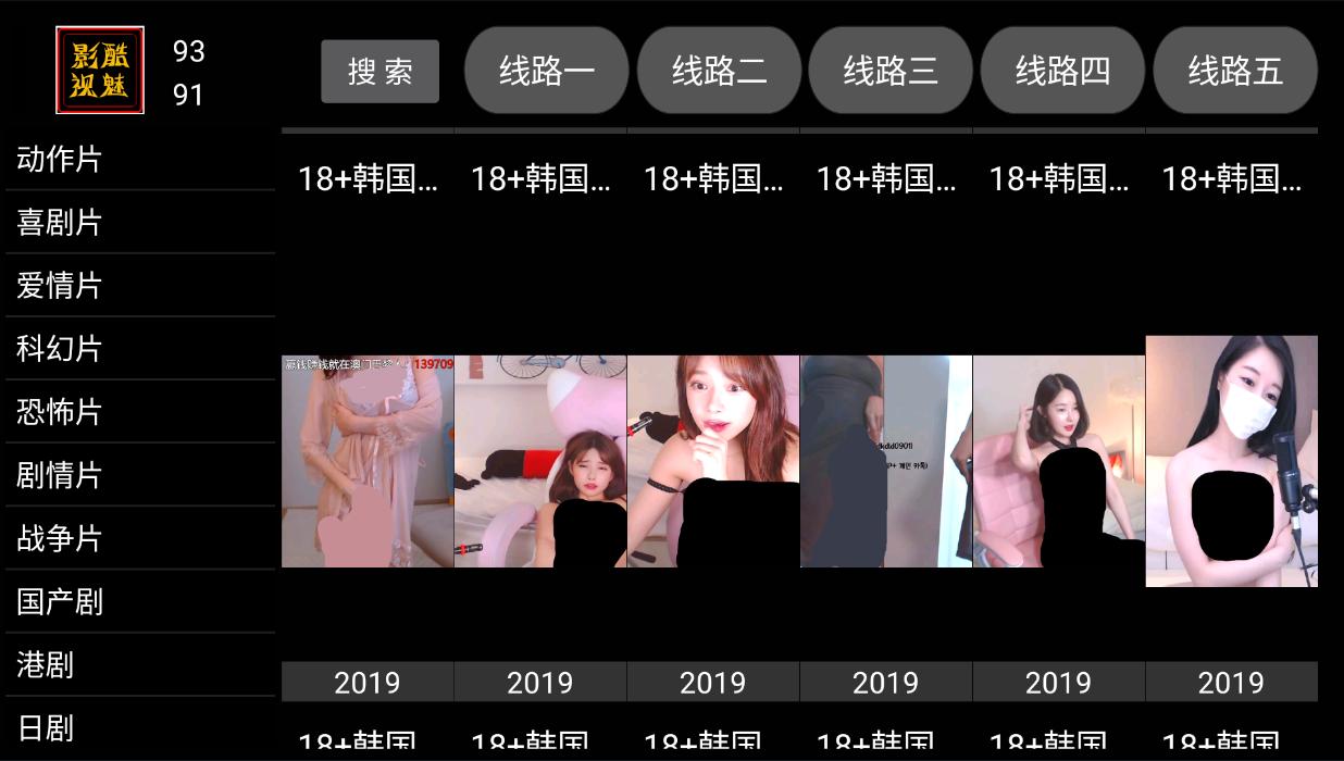 ba321614235813.png 酷魅影视TV v1.1.8 免费影视 安卓资源