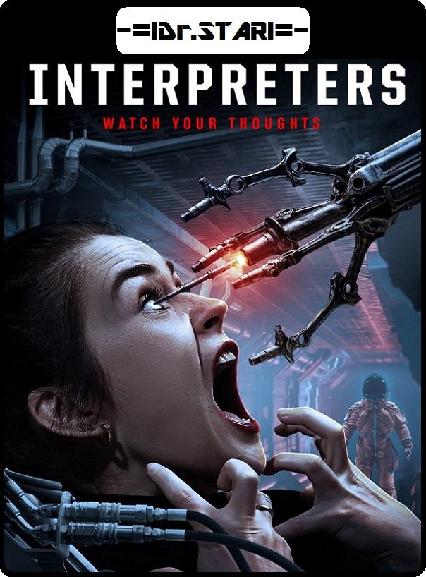 Interpreters a C & Earth Chronicle Quantum 1 (2019) Dual Audio Hindi 480p HDRip x264 AAC 350MB ESub
