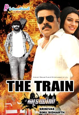 The Train (2011) Dual Audio Hindi 400MB UNCUT HDRip 480p ESubs Free Download