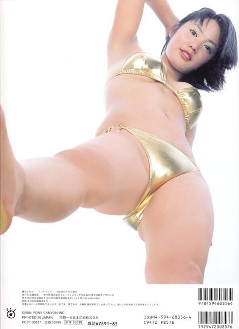 Isoyama-Sayaka-Isoyamania-088