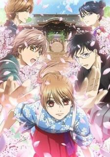 Chihayafuru Season 3 Episode 16 Subtitle Indonesia