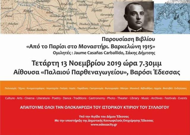 2019-11-08-161659