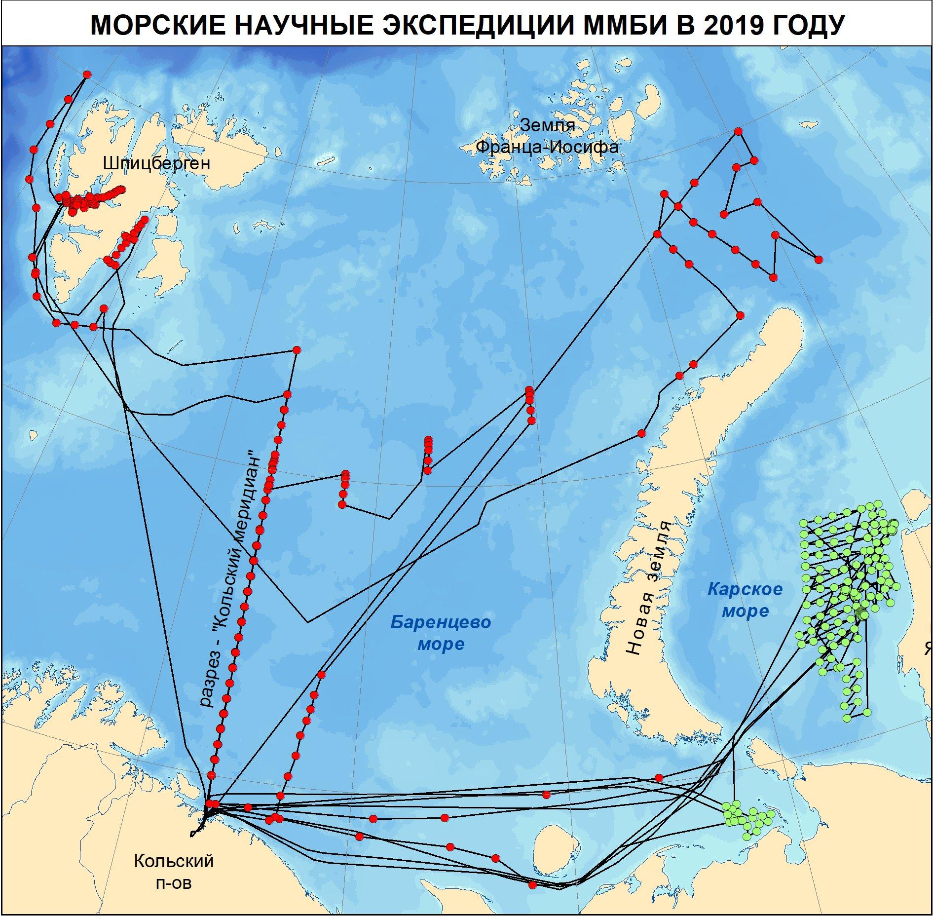 Экспедиции ММБИ в 2019 году