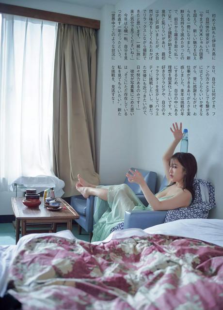 似鸟沙也加 古田爱理 天木纯-FLASH 2020年12月29日  高清套图 第39张