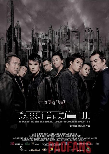 2003香港高分动作犯罪片《无间道2》BD1080p.国粤双语中字