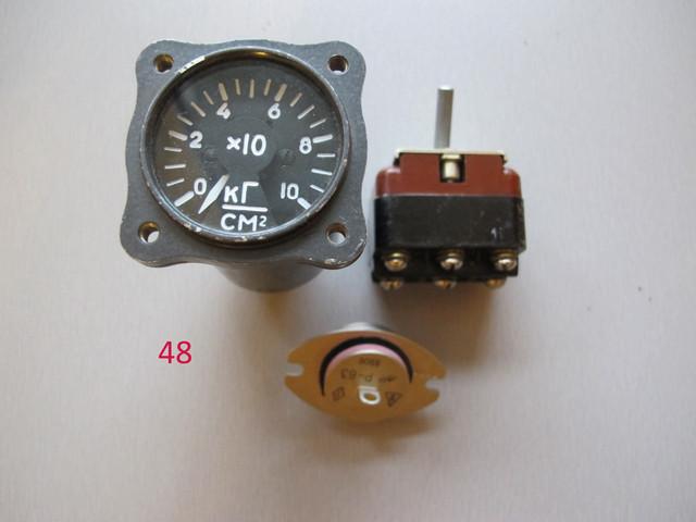 IMG 4836
