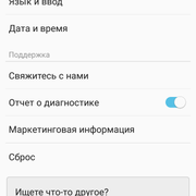 Screenshot-20170215-043247