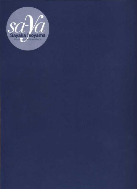 sa-ya001