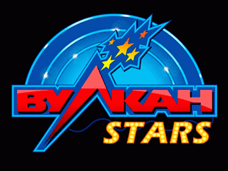 Казино Вулкан Старс - играть онлайн и выигрывать
