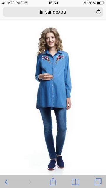 Одежда для беременных 500 рублей  IMG-7469