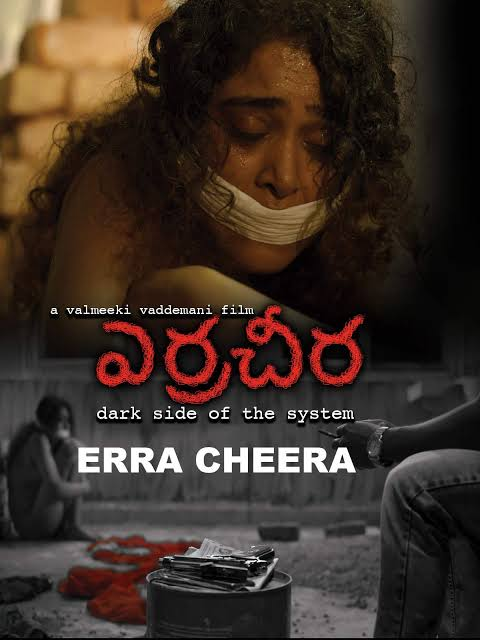 18+ Erra Cheera 2020 Telugu 1080p HDRip 320MB | 130MB Download