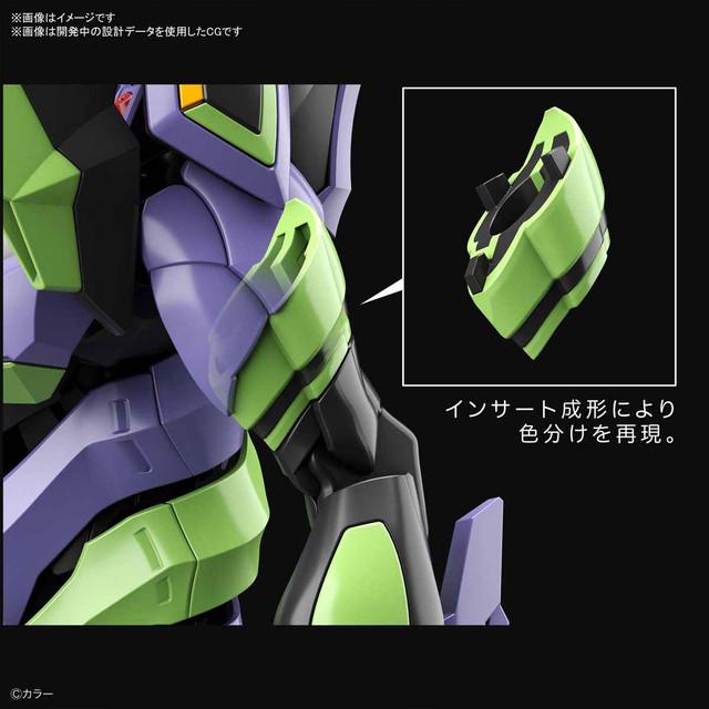 RG-eva-07