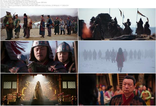 Mulan Screen Shot 1