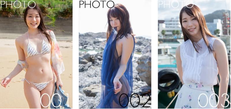 photo-info1