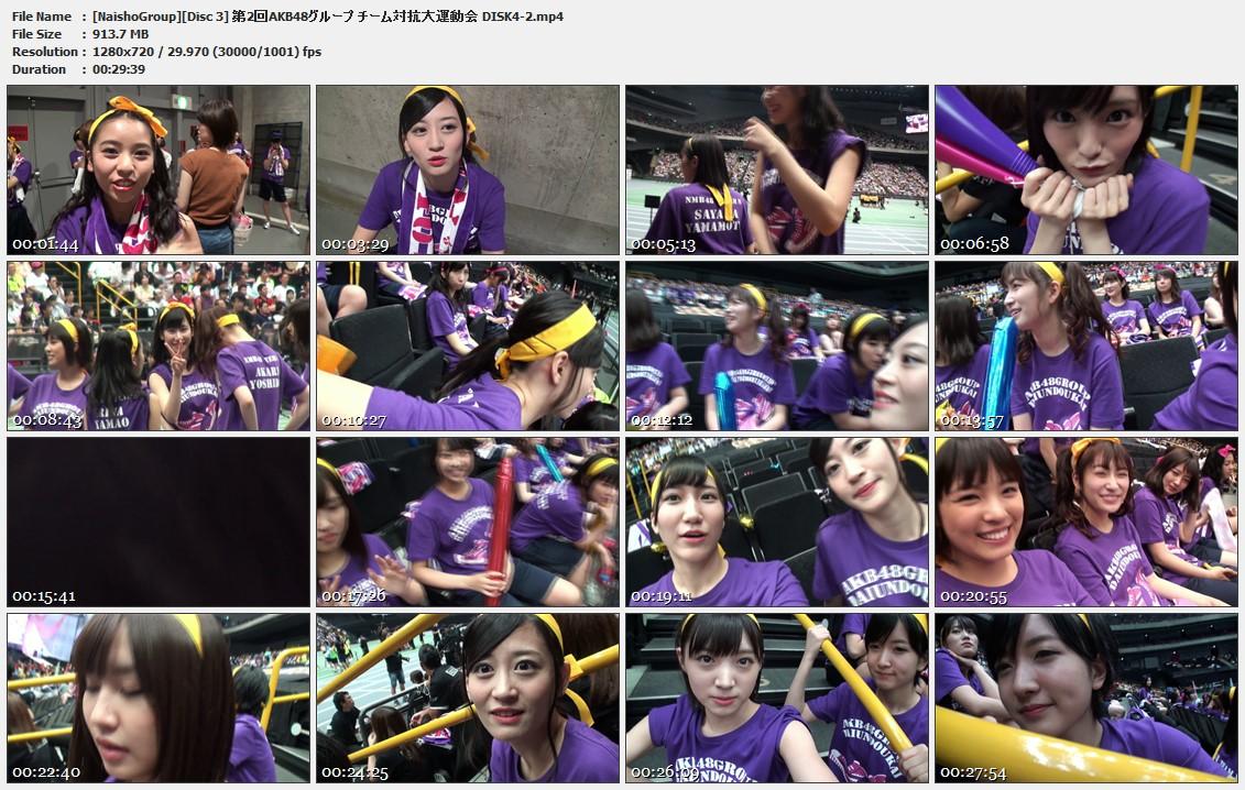 Naisho-Group-Disc-3-2-AKB48-DISK4-2-mp4