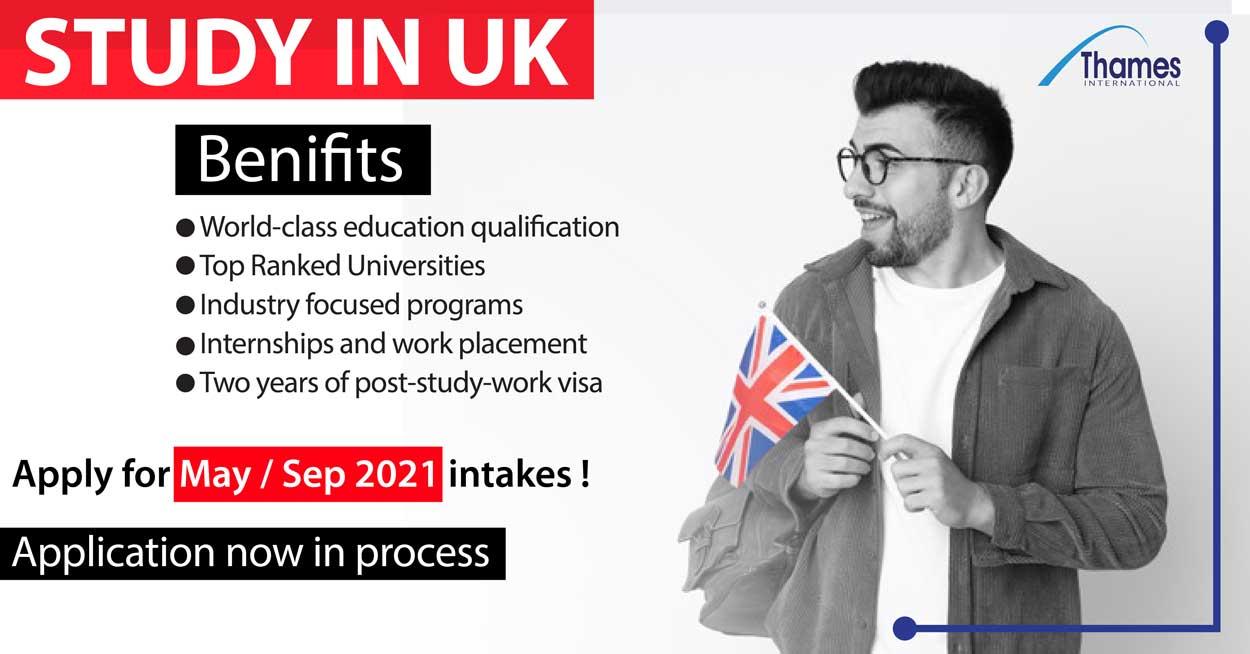 study in Uk benefits