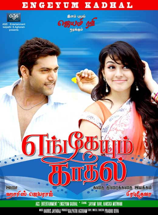Engeyum Kadhal (2011) Dual Audio 720p UNCUT BluRay [Hindi ORG – Tamil] ESubs