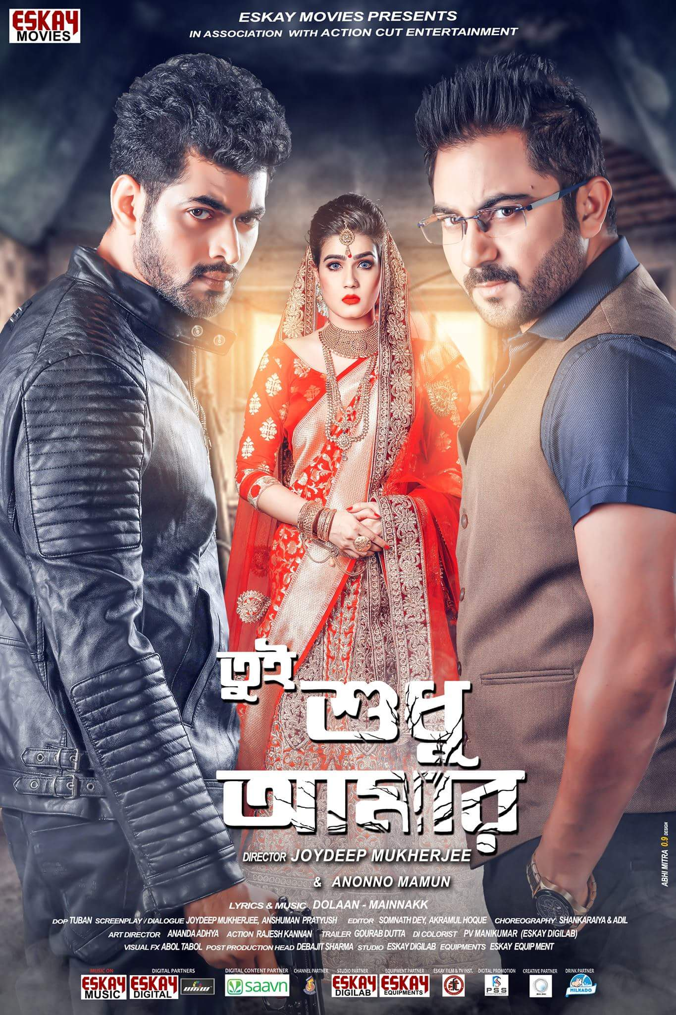 Tui Sudhu Amar (2020) Bengali 720p HDTVRip x264 800MB Download