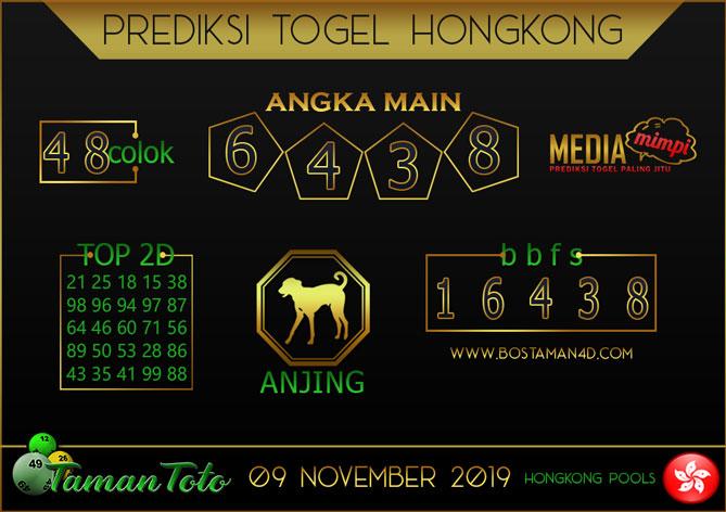 Prediksi Togel HONGKONG TAMAN TOTO 09 NOVEMBER 2019
