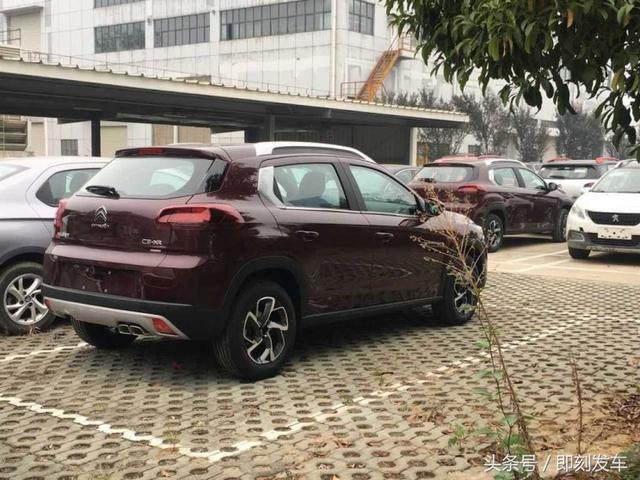 2014 - [Citroën] C3-XR (Chine) - Page 16 Dc090003c376308edb9c
