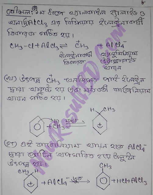 HSC Chemistry 5th Week Assignment 2021 Answer