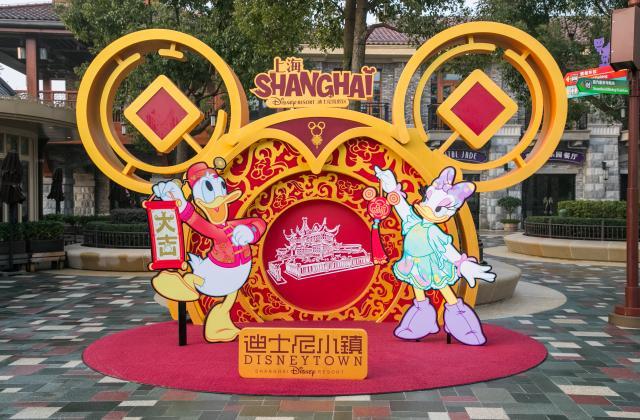 [Shanghai Disney Resort] Le Resort en général - le coin des petites infos  - Page 7 Xx7
