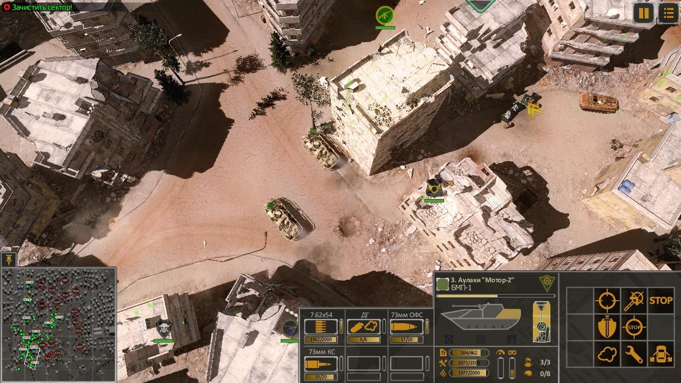 Syrian-Warfare-2021-02-25-18-39-52-314
