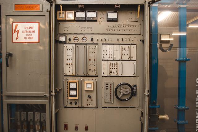 ARS-0121