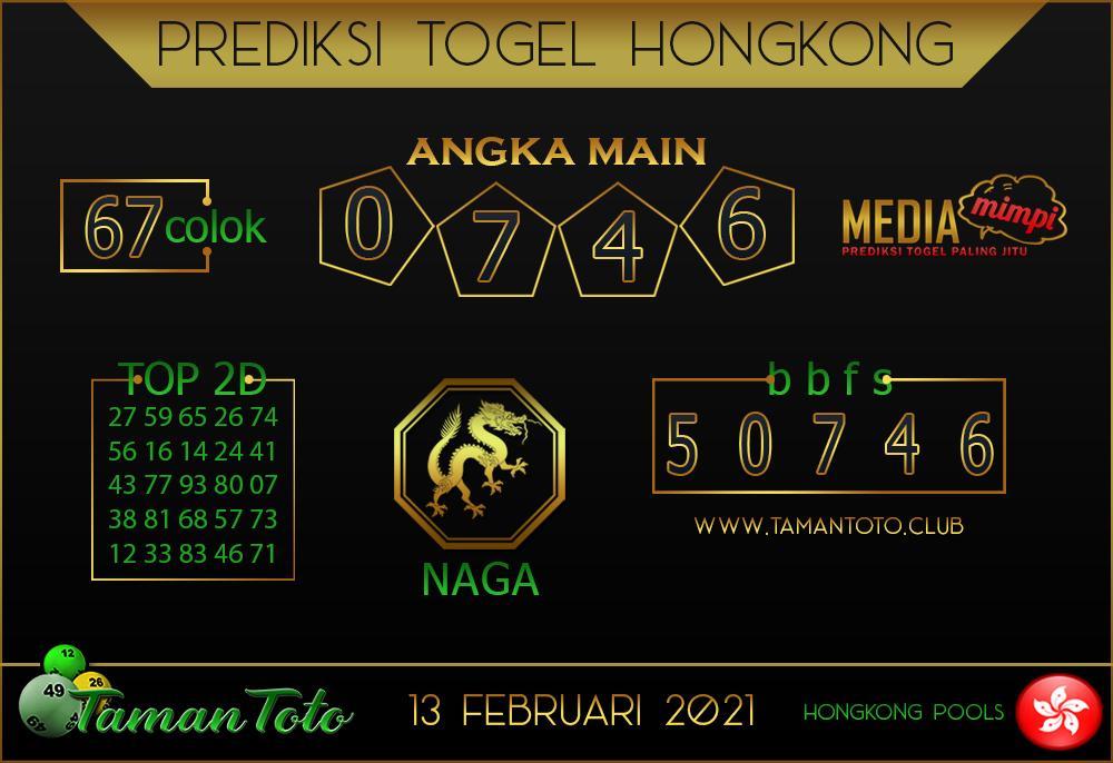 Prediksi Togel HONGKONG TAMAN TOTO 13 FEBRUARI 2021