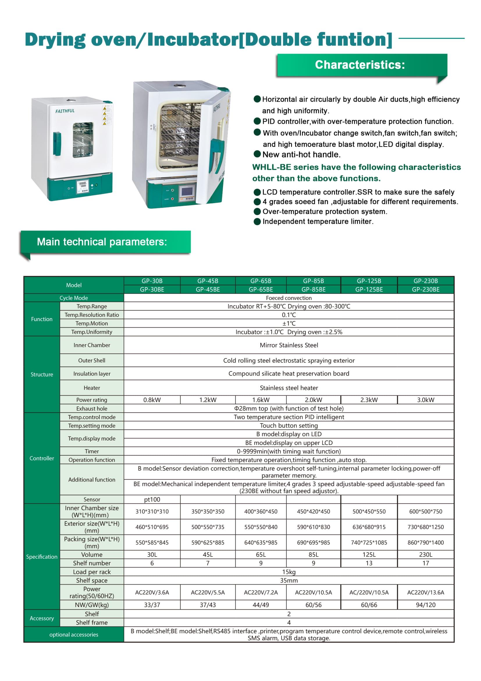 Drying-Oven-Incubator-Double-Function
