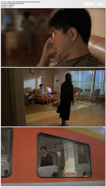 Happy-End-1999-720p-Blu-Ray-x264-Mkv-Zone-xyz-mkv-thumbs