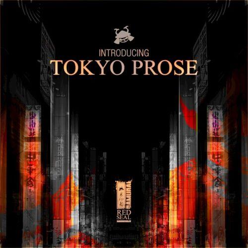 Tokyo Prose - Introducing Tokyo Prose