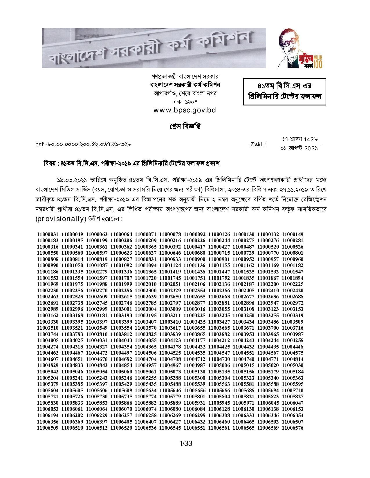 Final-Press-realise-preli-41-BCS-page-001