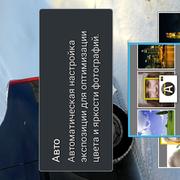 Screenshot-2012-01-01-00-01-42