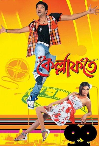 Kellafate (2010) Bengali Movie 720p HDRip 1.4GB Watch Online