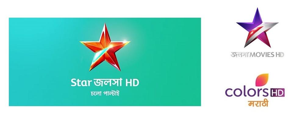 Three HD channels on Sun Direct