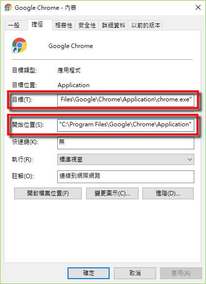 https://i.ibb.co/ky7NWC3/Chrome-0001.jpg