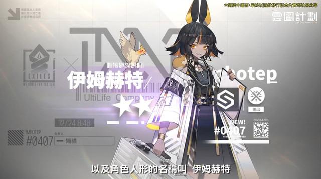 Topics tagged under ios on 紀由屋分享坊 003-1