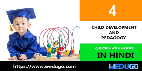 Child Development and Pedagogy Question and answer in hindi part 4