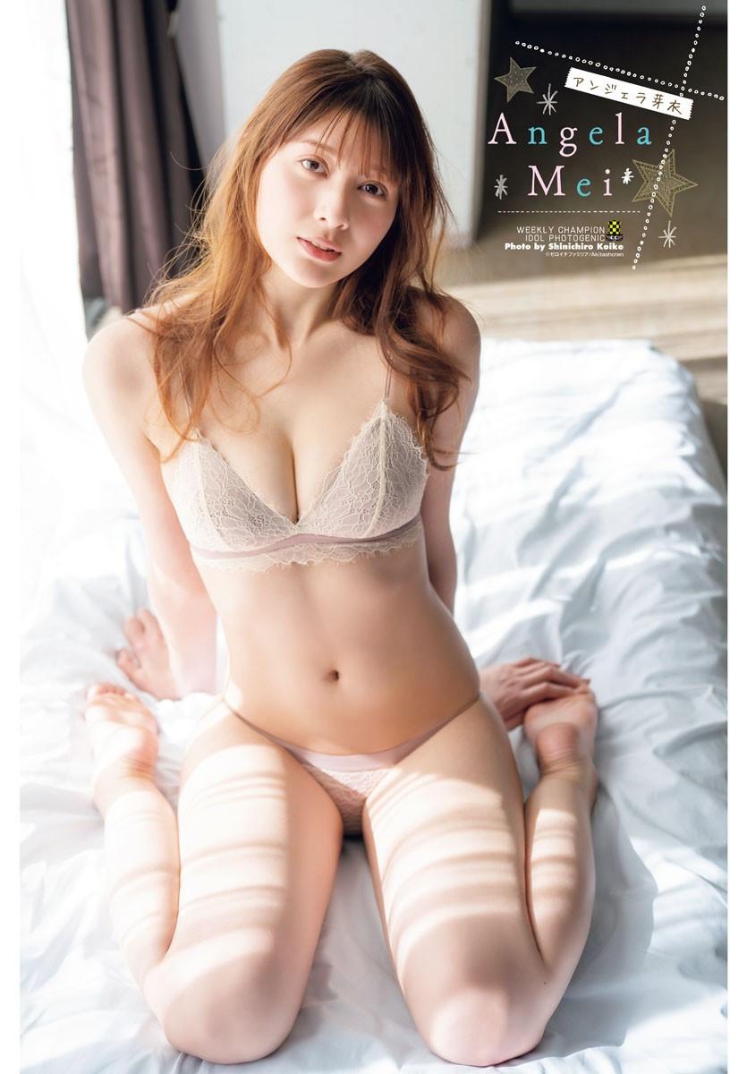 [Weekly Shonen Champion] 2021 No.17 アンジェラ芽衣 012