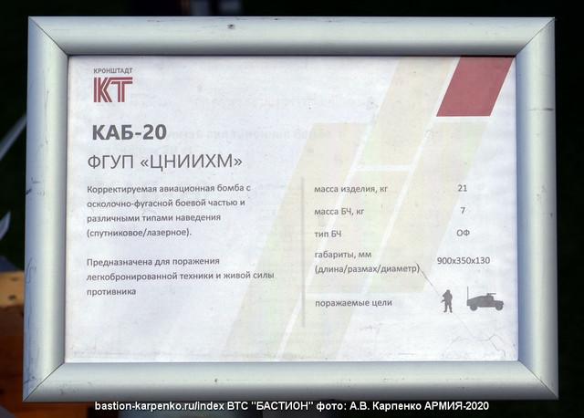 KAB-20-2.jpg