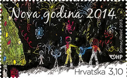 2013. year NOVA-GODINA-2014