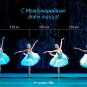 Intl-Dance-Day-ru