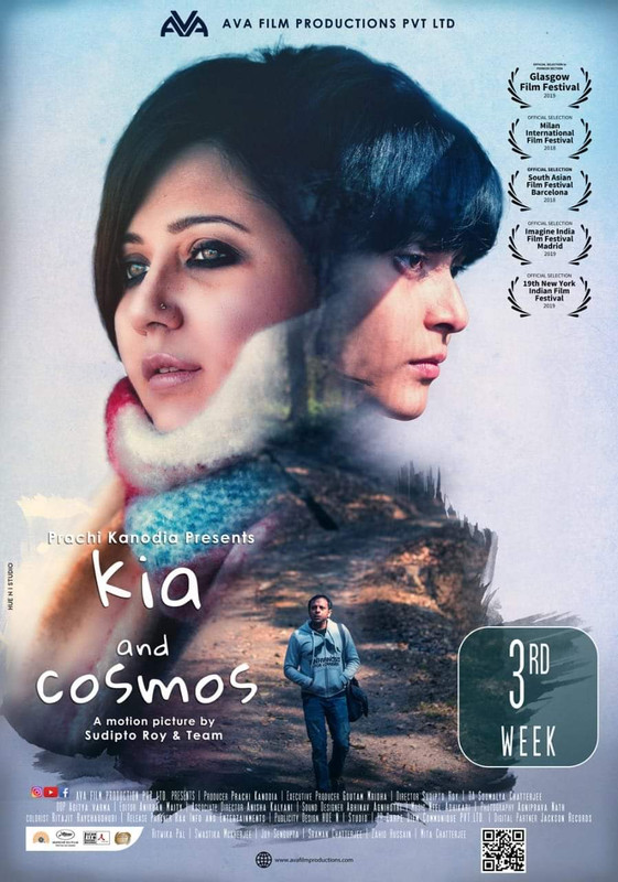 Kia and Cosmos (2019) Bengali 720p WEB-DL 750MB | 250MB Download